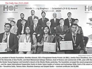 1. News Clip of Honda Foundation YES Award 2019